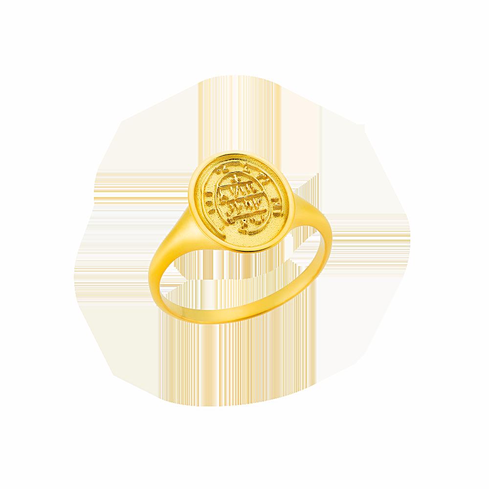 HEROES ring