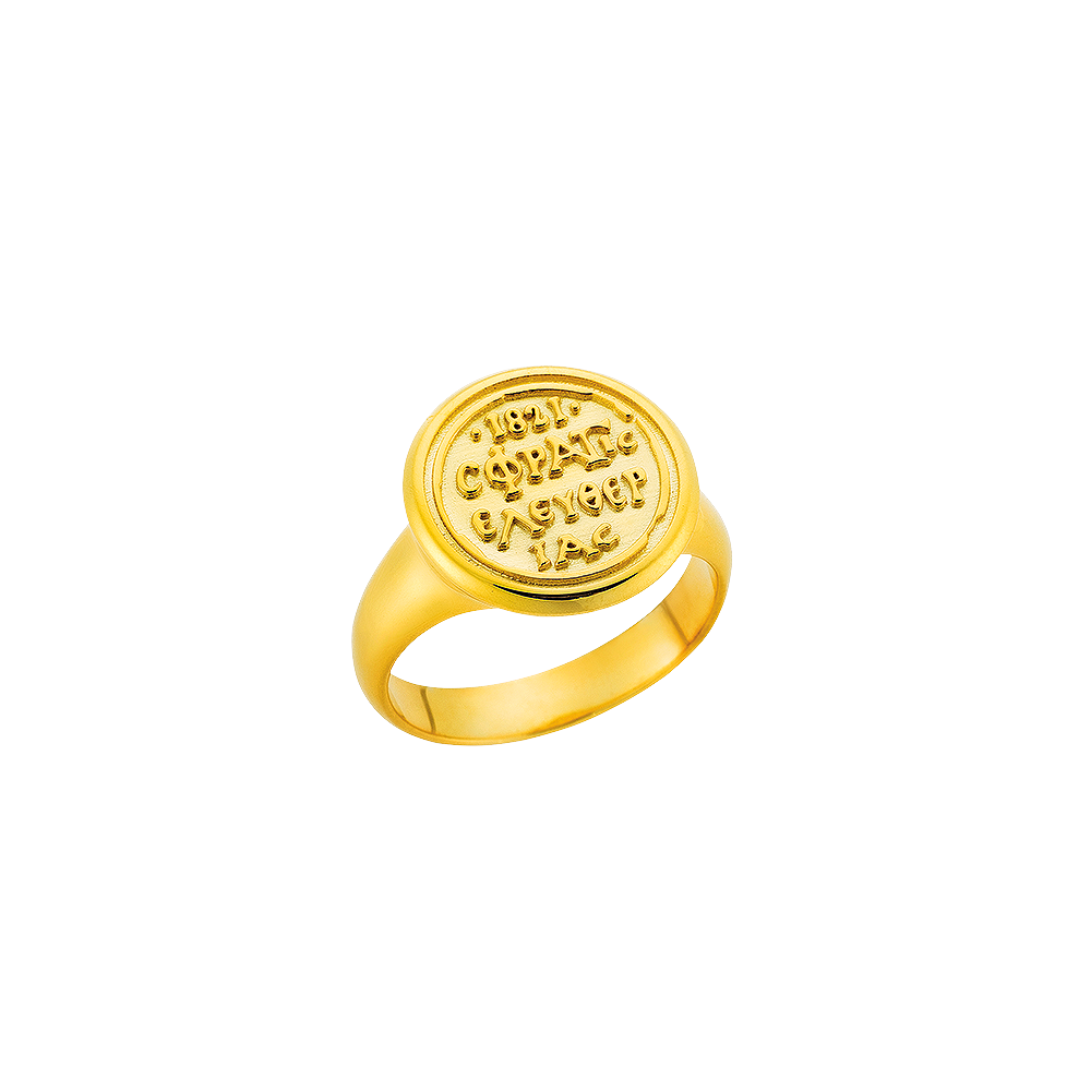 SEAL OF LIBERTY ring
