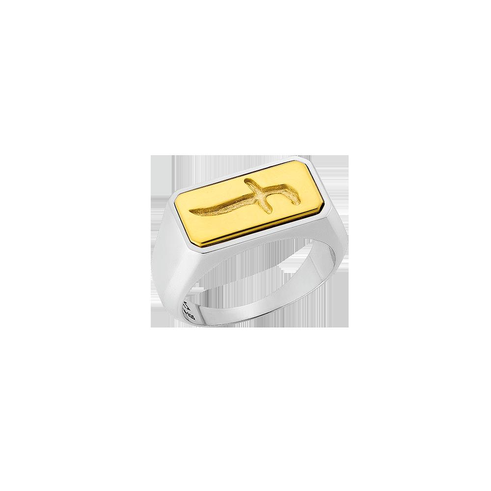 BLADE ring